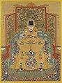 Portrait officiel de l'empereur Jiajing.jpg