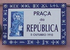 Praça da República (Póvoa de Varzim) - The square's plate honoring the Portuguese Republic.