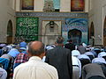Prayers of Noon - Grand Mosque of Nishapur -September 27 2013 44.JPG