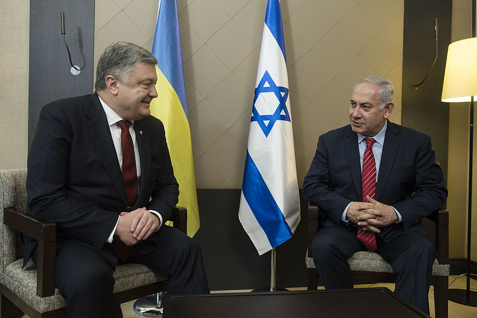 President of Ukraine held a meeting with the Prime Minister of Israel, January 2018.III.jpeg