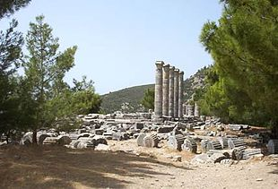 """The flanks of Mycale behind <a href=""""http://search.lycos.com/web/?_z=0&amp;q=%22Priene%22"""">Priene</a>"""