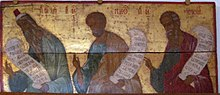 Prophets from Ferapontov04 (Kirillo-Belozersk).jpg