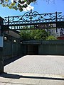 Prospect Park entrance 3 vc.jpg