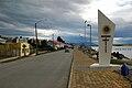 Puerto Natales.jpg