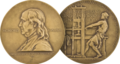 Pulitzer Prizes (medal).png