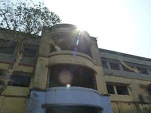 Purandarpur - Purandarpur high school,birbhum