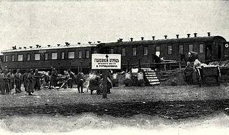 Vladimir Purishkevich - Medical aid train in 1916