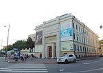 Pushkin museum - 19th and 20th Century European and American Art - building 02 by shakko.jpg