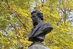 Pushkin statue in Ashgabat.jpg