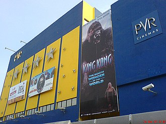 PVR Cinemas - PVR Saket