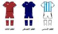 Pyramids FC kit 2018-19.png