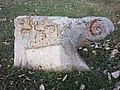 Qaradaran, gravestone 46.jpg
