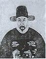 Qian Huan Ming Dynasty.jpg