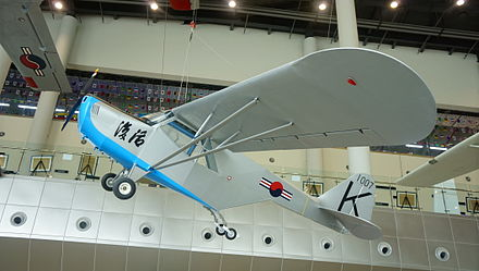 The buhwal is South Korea's first indigenously-built aircraft (1953)[3] - Republic of Korea Air Force