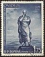 ROM 1957 MiNr1669 mt B002.jpg