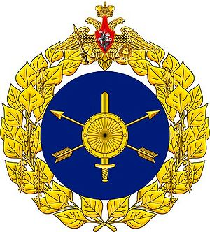Strategic Missile Troops - Image: RSF great emblem