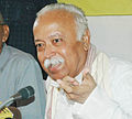 RSS Chief Mohan Rao Bhagwat in Jammu. Pix by Vishal Dutta 1.jpg