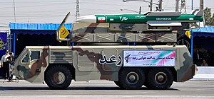 Raad air defense system