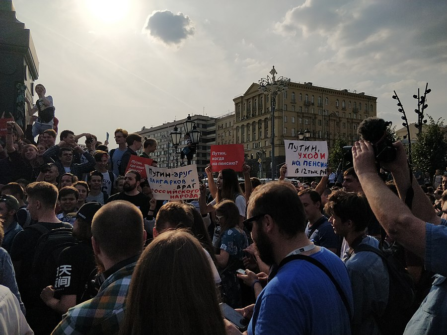 Rally against raising the retirement age (2018-09-09; Moscow) 10.jpg
