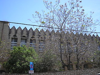 Hebrew Reali School - Hebrew Reali School of Haifa