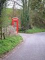 Red Phone Box at Ryton - geograph.org.uk - 395733.jpg