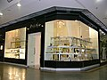 Reisman Joias Colinas mall - panoramio.jpg
