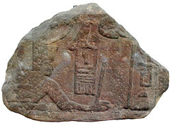 Relief fragment of Sanakht in the pose of smiting an enemy. Originally from the Sinai, now EA 691 on display at the British Museum.