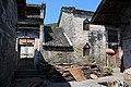 Renhua, Shaoguan, Guangdong, China - panoramio (166).jpg