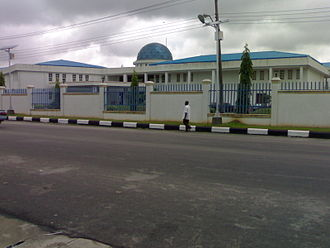 8th Rivers State House of Assembly - Image: Rivers State House of Assembly