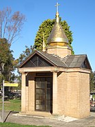 Rookwood Ukranian Orthodox Memorial