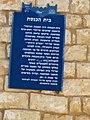 Rosh Pina, Israel 06.jpg
