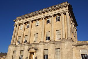 No. 1 Royal Crescent - Image: Royal Crescent, Bath 2014 09