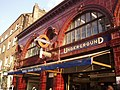 Russell Square station facade.jpg