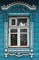 Russia - windows of the building - 046.jpg