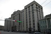 Russian Duma 1