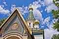 Russian church Sofia 5.jpg