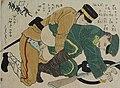 Russo-Japanese War Shunga.jpg