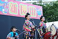 Ryukyu Matsuri in Shin-Nagata Oct09 149.JPG