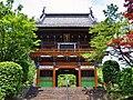Ryutaku-ji (Shinto, Gunma) Niomon.jpg