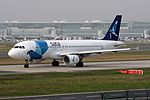 "SATA International Airbus A320-212 CS-TKJ ""Pico"" (27267344466).jpg"