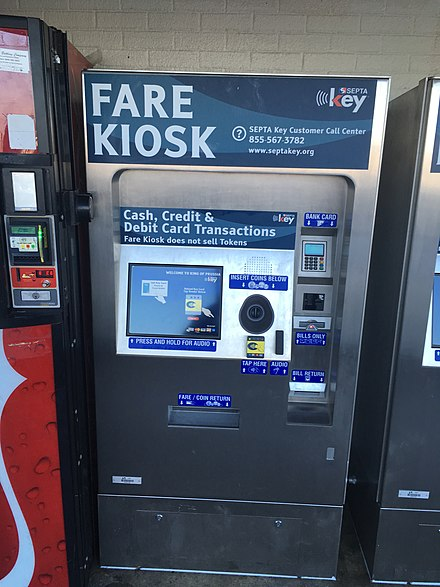 SEPTA Key Fare Kiosk at the King of Prussia Transit Center SEPTA Key Fare Kiosk King of Prussia.jpg