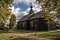 SM Droszew Kościół Wszystkich Świętych 2017 (5) ID 653738.jpg