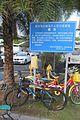 SZ 深圳灣公園 Shenzhen Bay Park blue sign n bike parking 望海路 Wanghai Road June 2017 IX1 02.jpg