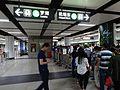 SZ 深圳 Shenzhen 會展中心站 CEC Station platform interior visitors April 2016 DSC 03.jpg