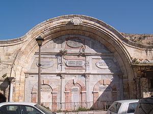 Sebil (fountain)