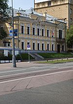 Sadovo-Samotechnaya 14 Haziran 2009 01.JPG