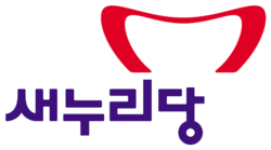 Saenuri party South Korea emblem