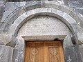 Saint Grigor of Brnakot (record) 01.jpg