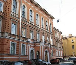 Saint Petersburg Lyceum 239 - Saint Petersburg Lyceum 239, January 2008