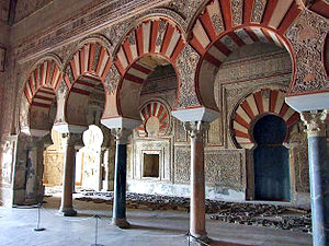 Medina Azahara - Al madinah Azahara: Reception Hall of Abd ar-Rahman III.